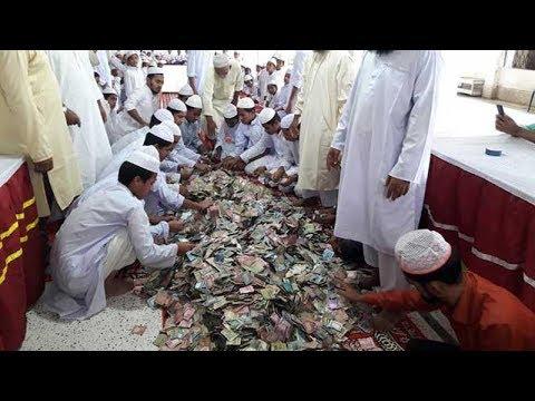 মসজিদের দান বাক্সে এক কোটি ১৩ লাখ ৩৩ হাজার ৪৭৩ টাকা