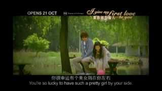 Nonton I Give My First Love To You  Trailer 2009                                   Drama   Romance Japon  S  Sub Ing Film Subtitle Indonesia Streaming Movie Download