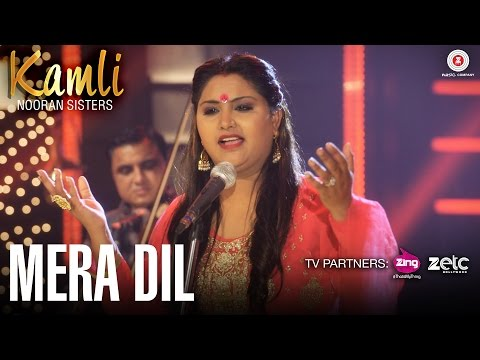 Mera Dil Songs mp3 download and Lyrics