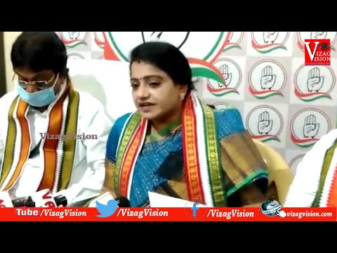 Congress State Women President Pedada Ramani Kumari Press Meet in Visakhapatnam,Vizag Vision....