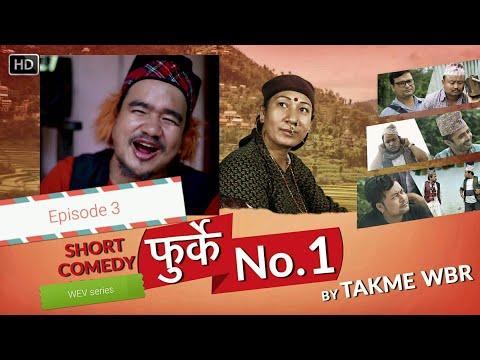 (Furke No.1 Episode : 3  Nepali Comedy Web Series by Wilson Bikram Rai तक्मे Aruna Kark - Duration: 18 minutes.)