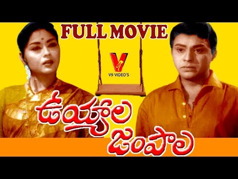UYYALA JAMPALA | TELUGU FULL MOVIE | JAGGAYYA | KRISHNA KUMARI | GUMMADI  | V9 VIDEOS