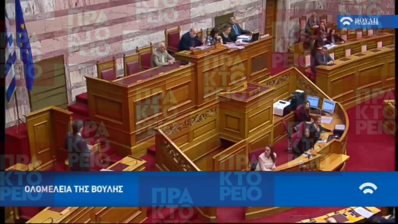 Κατατέθηκε στη Βουλή ο Προϋπολογισμός του 2018