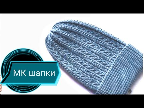 ШАПКА 3Д узор Cap 3d pattern видео