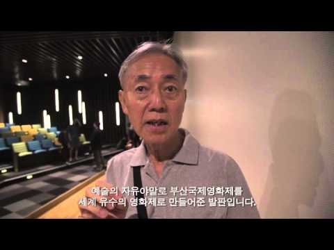 #ISUPPORTBIFF_WONG Tuck Cheong 웡턱청
