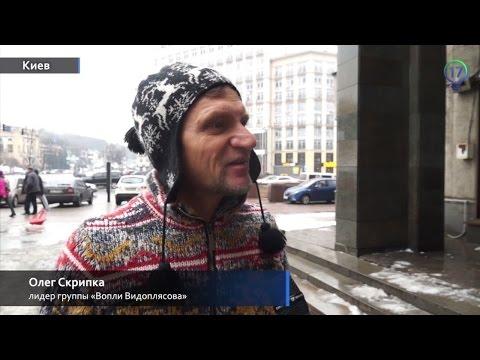 Опрос: Украинские звезды об особом статусе Донбасса