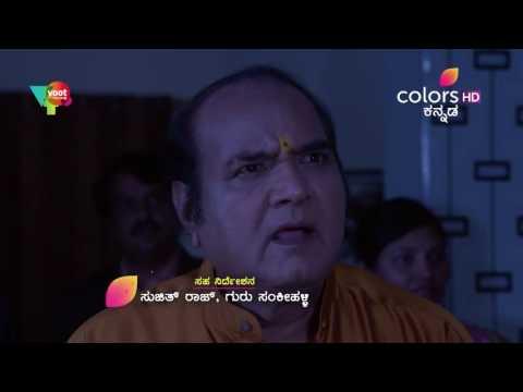 Lakshmi Baramma - 17th October 2016 - ಲಕ್ಷ್ಮೀ ಬಾರಮ್ಮ