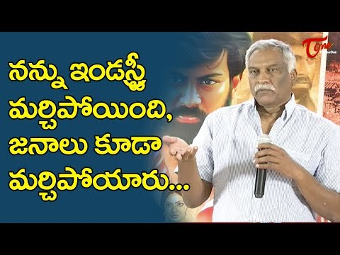 Thammareddy Bharadwaja Emotional Speech at Palasa 1978 Press Meet | TeluguOne Cinema