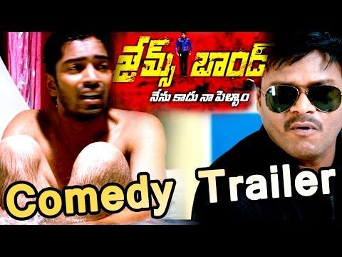 Video James Bond Movie     Comedy Theatrical Trailer      Allari Naresh, Sakshi Chowdary download in MP3, 3GP, MP4, WEBM, AVI, FLV January 2017