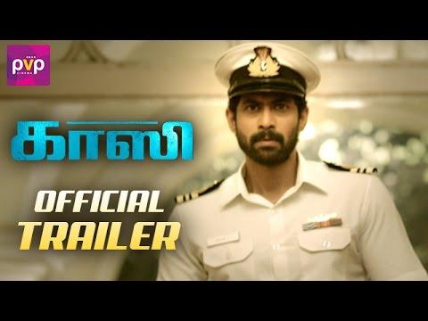 Download Ghazi Tamil Movie Official Trailer   Rana Daggubati   Taapsee   Kay Kay Menon   PVP   #GhaziTrailer HD Video