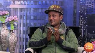 ድምፃዊ ጌዲዮን ዳንኤል ከእሁድን በኢቢኤስ/Sunday With EBS Interview Singer Gedion Daniel