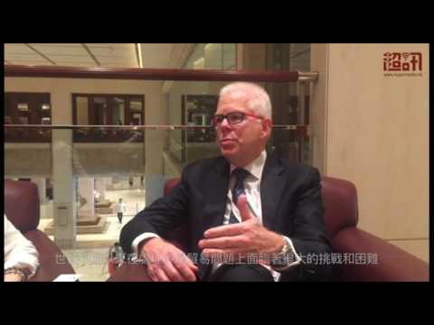 澳洲商務部顧問接受《超訊》專訪
