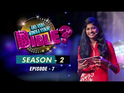 Do You Know Your Bible? Season 2 Episode 7 | with Stella Ramola