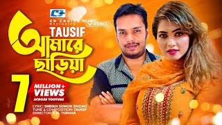 Video Amare Chariya | Tausif | Amontron | Neerob Khan | Upoma | Official Music Video | Bangla New Song MP3, 3GP, MP4, WEBM, AVI, FLV Agustus 2019