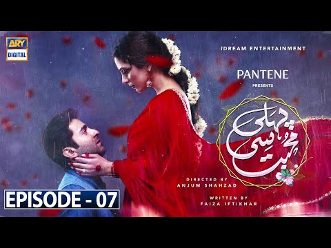 Pehli Si Muhabbat Episode 7 - Presented by Pantene [Subtitle Eng] 6th March 2021 - ARY Digital Drama