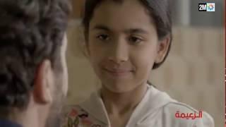 #رمضان2019 : الزعيمة - | الحلقة 25