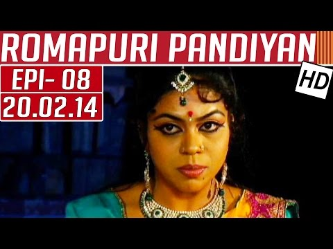Romapuri-Pandiyan-Epi-08-Tamil-TV-Serial-20-02-2014