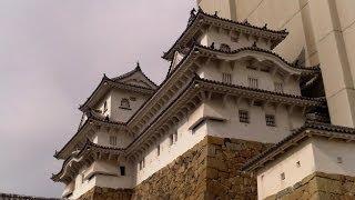 Hyogo Japan  city pictures gallery : Himeji Castle (姫路城), Himeji City, Hyogo Prefecture