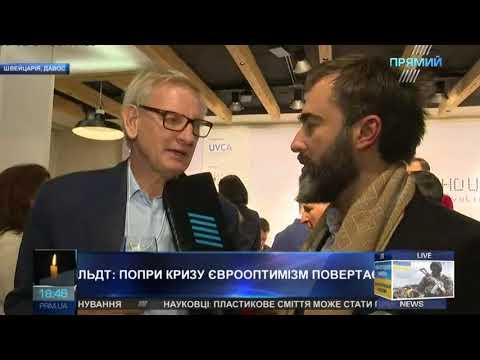 ДАВОС-2018 Більдт: санкції проти Росії мають лишатися до повного виконання мінських угод