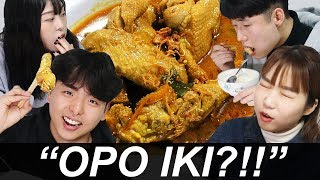 Video Mahasiswa Korea pertamakali coba gulai ayam! #1 MP3, 3GP, MP4, WEBM, AVI, FLV November 2018