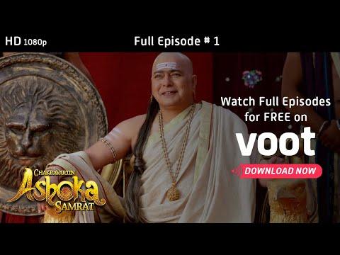 Chakravartin Ashoka Samrat | Season 1 | Full Episode 1