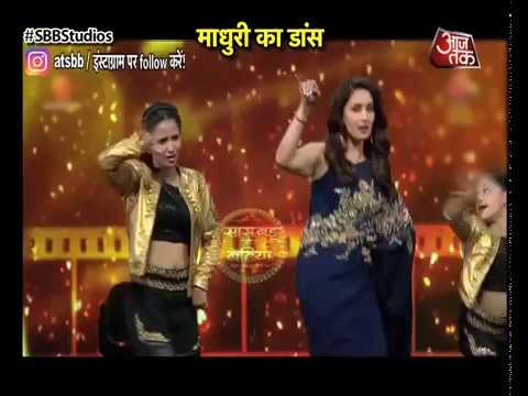 Madhuri Dixit in DID Little Champs