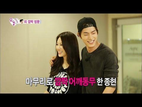 【TVPP】Yura(Girl's Day) - Trouble Maker, 유라(걸스데이) - 남편 앞에서 트러블 메이커 댄스를! @ We Got Married (видео)