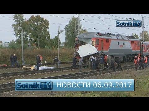 ИНФОРМАЦИОННЫЙ ВЫПУСК 06.10.2017