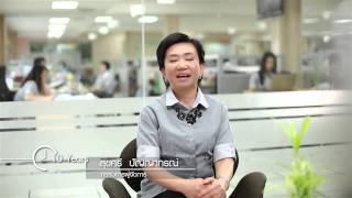 ประเภทงานวีดีโอพรีเซ็นเทชั่น SKL REEDIT- GRAPHIC