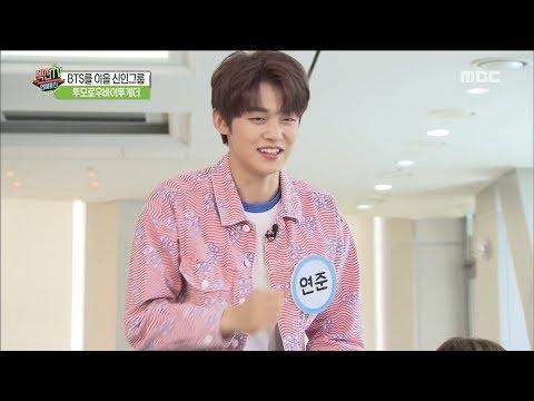 [HOT] Boy In Luv Dance ,섹션 TV 20190311 - Thời lượng: 2 phút, 14 giây.