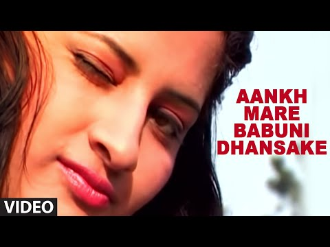 Video Aankh Mare Babuni Dhansake - Bhojpuri Video Song By Diwakar Dwivedi download in MP3, 3GP, MP4, WEBM, AVI, FLV January 2017