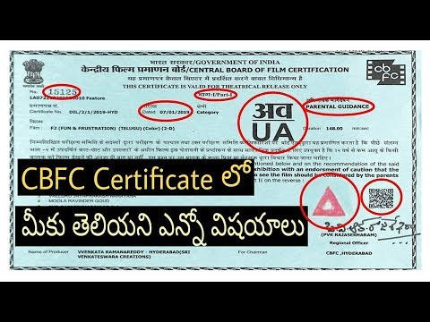 Unknown Intresting Facts About CBFC Certificate | In Telugu | By Akhil Ds