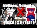 MELHORES MOMENTOS - VASCO 1 x 0 PARANÁ 22/10/2016