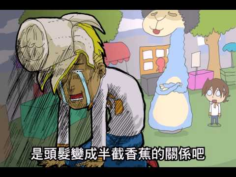[血多動畫]春樹不單純交友社第三話: 命運也是可以靠自己掌握滴