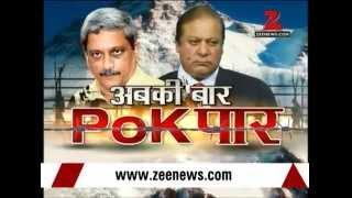 India to expose atrocities by Pakistan