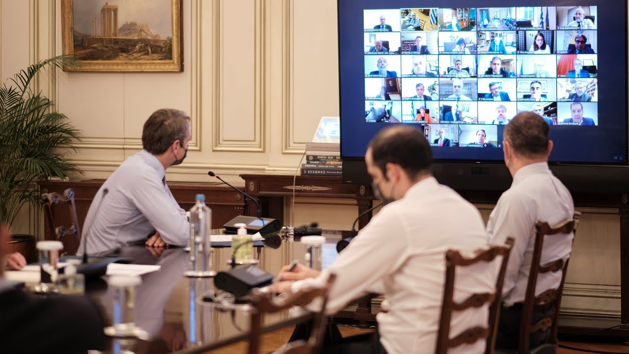Τηλεδιάσκεψη του Πρωθυπουργού Κυριάκου Μητσοτάκη με τους Πρυτάνεις των Πανεπιστημίων