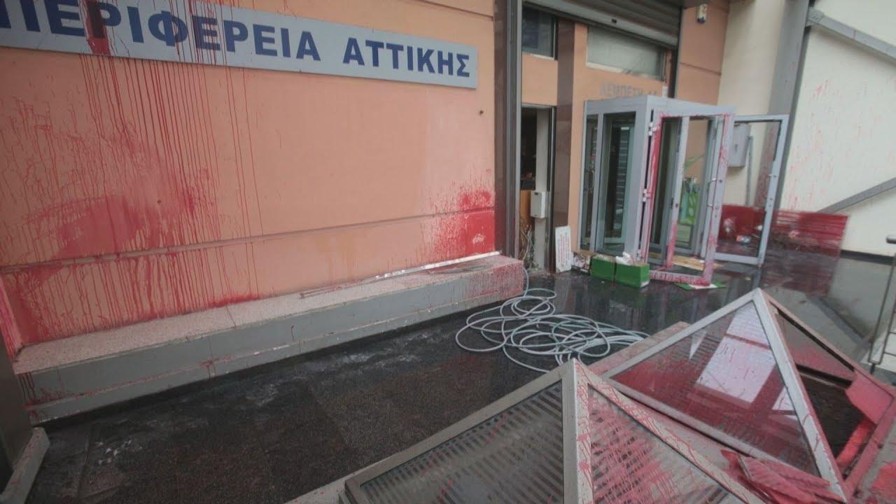 Επίθεση του «Ρουβίκωνα» στην Περιφέρεια Αττικής