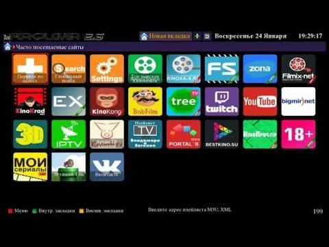 Как бесплатно смотреть IРТV 500 каналов и фильмы  онлайн в России - DomaVideo.Ru