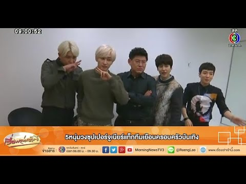 Super Junior �硷�����͹����ͧ������ҹ�� [CLIP]