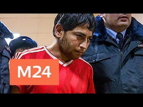 Какой приговор вынесли банде GTA, которая убивала водителей - Москва 24 онлайн видео