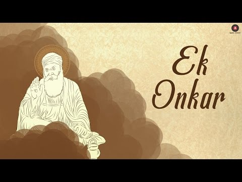 Ek Onkar Songs mp3 download and Lyrics