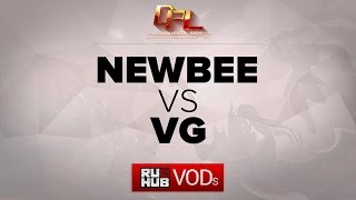 VG vs NewBee, game 1