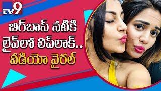 Bigg Boss Tamil contestant boyfriend in video raises hype