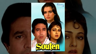 Souten Hindi Movie