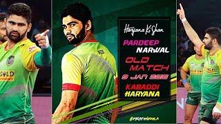 Pro Kabaddi Super Star Pardeep Narwal Old Match