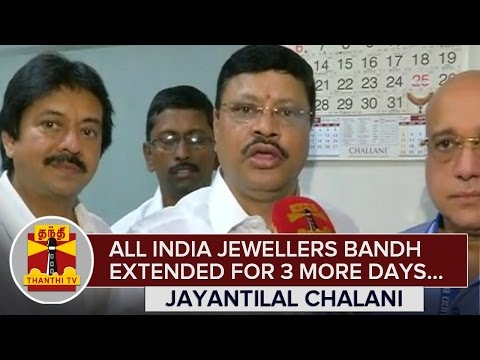 All-India-Jewellers-Bandh-extended-for-3-More-Days--Jayantilal-Chalani-05-03-2016