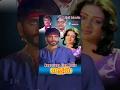 Vikram Full Movie