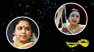 Thillana-Mohana Kalyani -Sudha Ragunathan