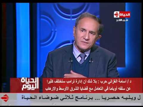 د/ أسامة الغزالي حرب : ترامب مدرك تماماً دور الرئيس السيسي وحربه على الإرها