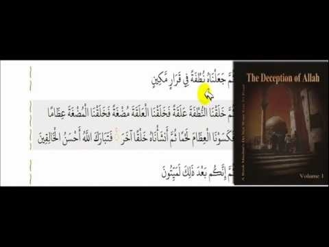 thumma - Prophet Muhammad himself debunks the embryology miracle in the Quran in Sahih Al-Bukhari when Muhammad is asked to explain in depth the stages of embryology ...